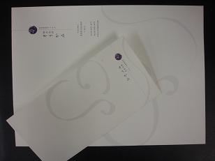 封筒.JPG